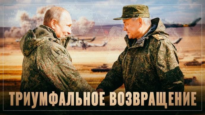 Феникс (Китай): «триумфальное возвращение» России