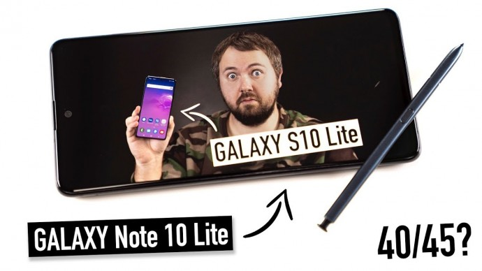 Galaxy S10 Lite и Note 10 Lite с экранами 6.7 и батареей 4500. Зачем, Samsung?