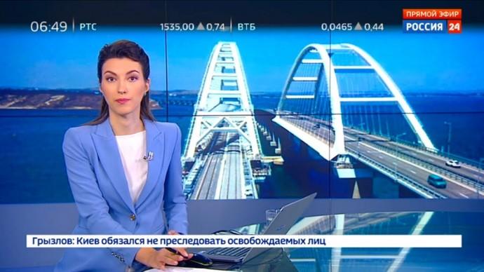 ⚡️ Появилась ПЕРВАЯ реакция МИРОВЫХ СМИ на ЗАПУСК Крымского моста и НОВЫЕ обвинения для Трампа