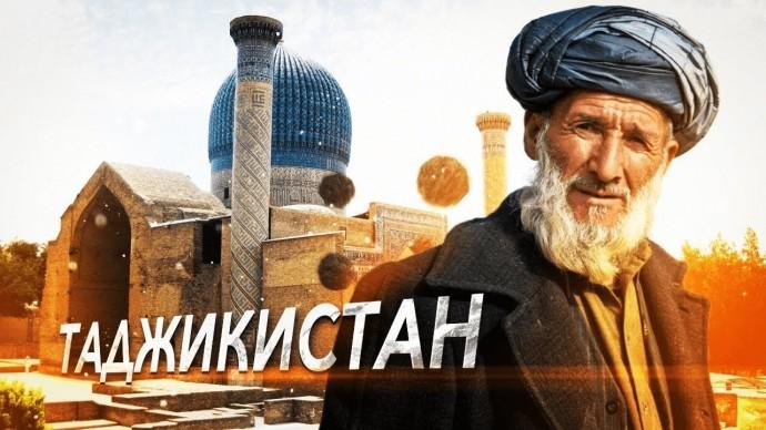 Являются ли таджики потомками «истинных арийцев»?