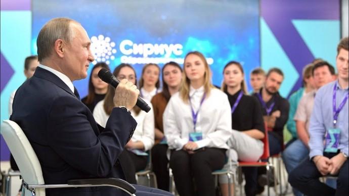 Владимир Путин встретился со студентами в центре «Сириус» в Сочи
