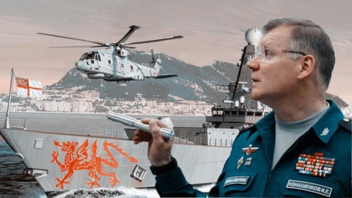 Россия в Черном море устроила британскому эсминцу необычную встречу
