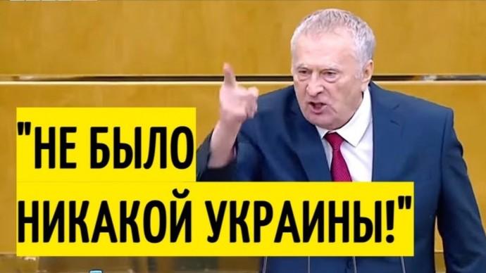 Срочно! Жириновский РАЗНОСИТ бывшие республики СССР!