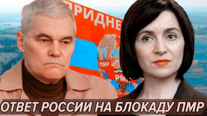 Стал известен ответ России на блокаду ПМР - высадка десанта в Одессе