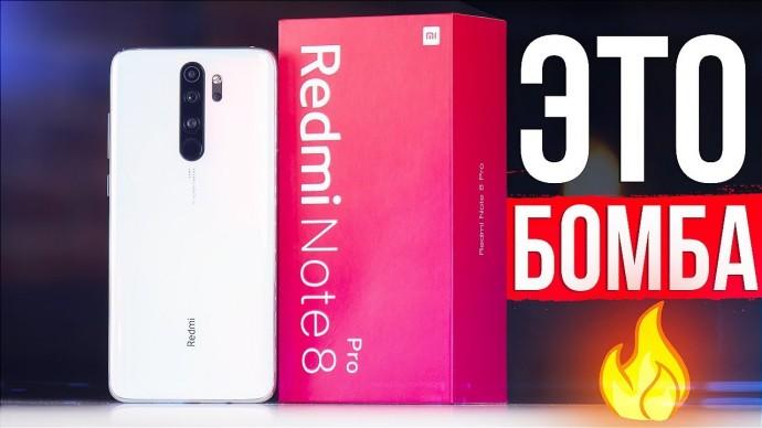 Xiaomi Redmi Note 8 Pro Обзор - УДЕЛАЛ GALAXY NOTE 10+