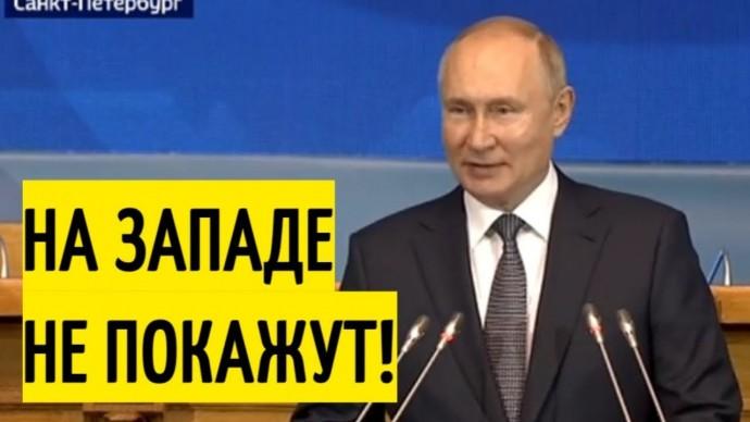Иностранцы в ВОСТОРГЕ! Путин сорвал ОВАЦИИ речью о традиционных ценностях!
