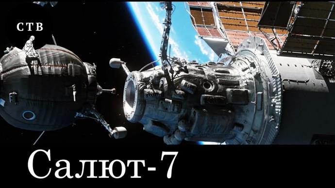 Салют-7 - Интервью актеров и продюсера о фильме