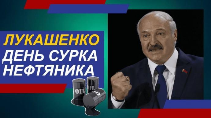 Лукашенко уверен, что вынудит Москву капитулировать
