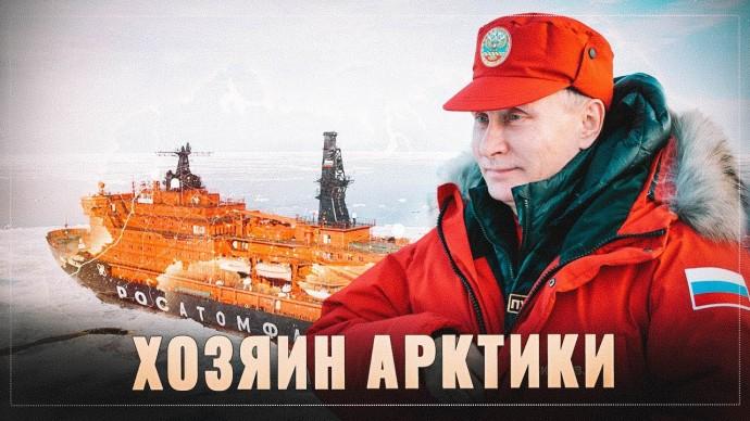 Запад грустно наблюдает. Атомная Россия — настоящий хозяин Арктики
