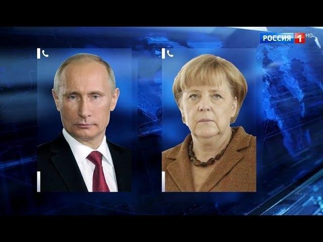 Серьезный разговор Путина и Меркель и ПЕРВОЕ НАЗНАЧЕНИЕ Мишустина. Последние новости