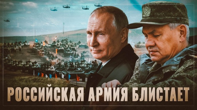 """""""The Economist"""", Англия: Армия России блистает! Сейчас мы должны догонять их, а не они нас"""