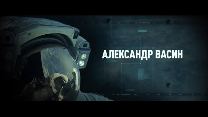 О фиточае и распорядке дня космонавтов: интервью с врачом экипажа МКС-59/60