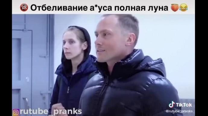 Прикол))