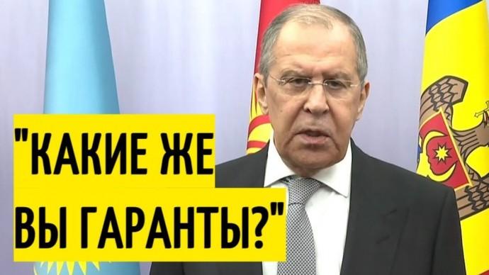 Срочно! Лавров РАЗНОСИТ Украину и её нормандских союзников!