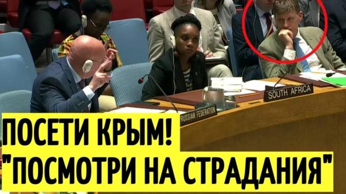 Небензя РАЗМАЗАЛ посла Британии заявлением о Крыме!