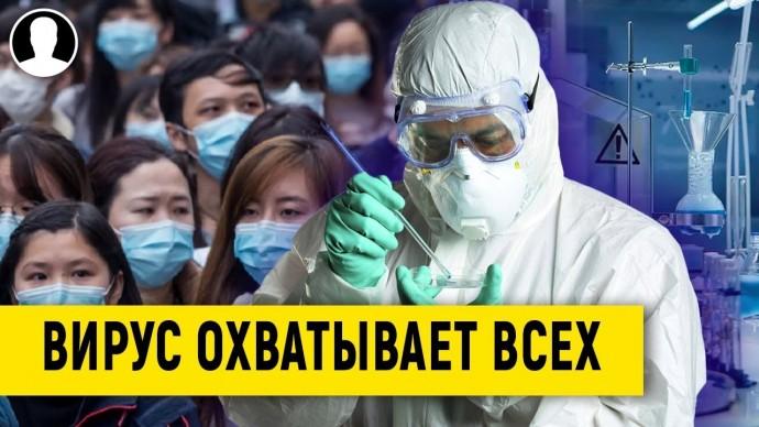 Новый день - новые жертвы. Количество заражённых в России стремительно растет