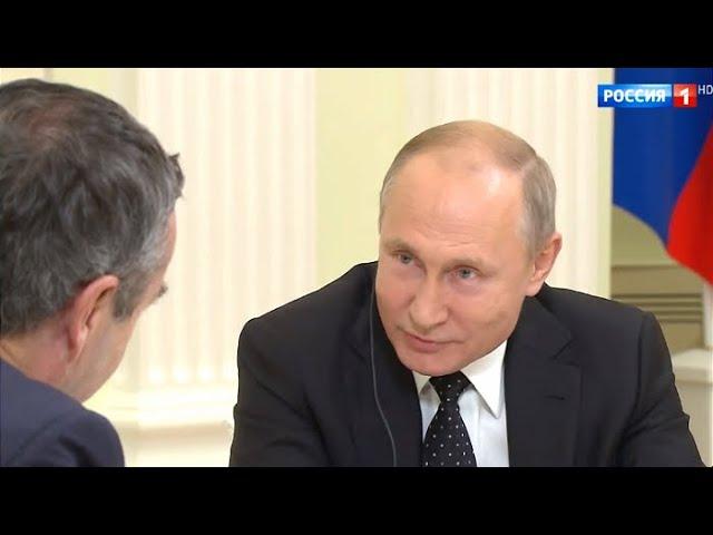 Эксклюзивное ИНТЕРВЬЮ Путина! Гонка вооружений, поиск ПРЕЕМНИКА и ПРЕДАТЕЛЬ Скрипаль! Смотреть всем!