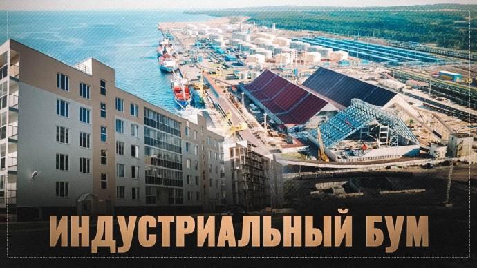 Индустриальный бум! Россия с нуля строит новый промышленный город