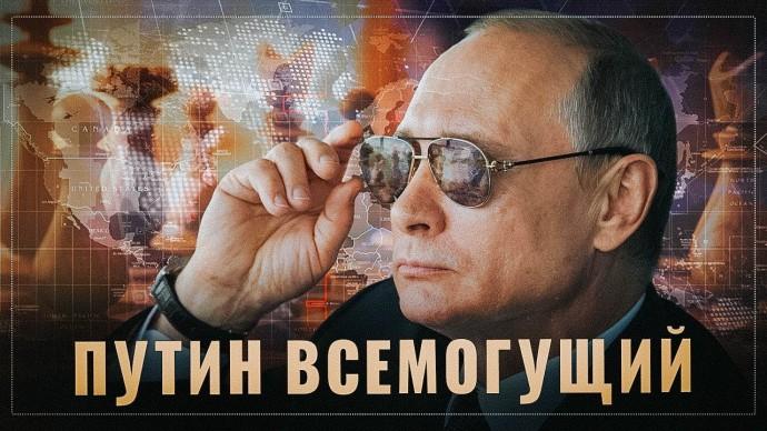 Путин всемогущий. Коварству русских нет предела, Россия установила контроль над ещё одной страной
