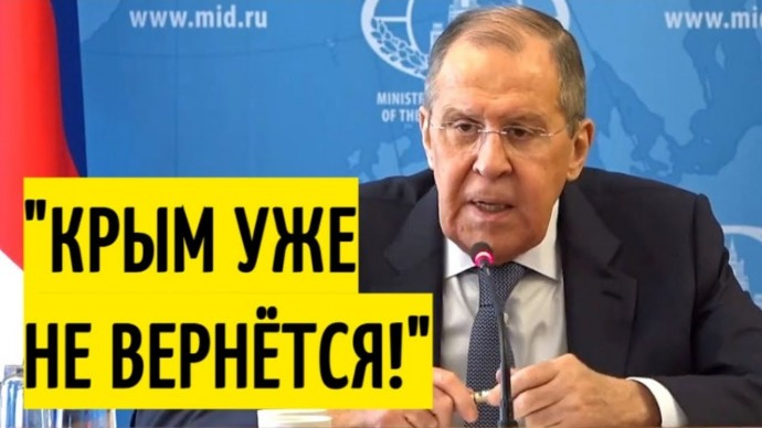 Киев в ШОКЕ! Лавров РАЗМАЗАЛ санкции Евросоюза по Крыму!