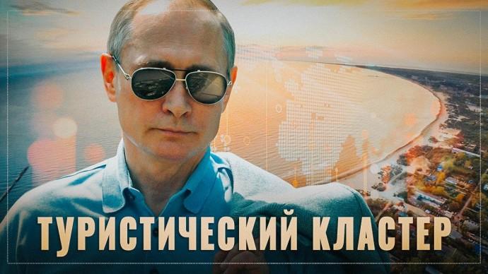На юге России в чистом поле построят современный туристический кластер, не хуже курортов Турции