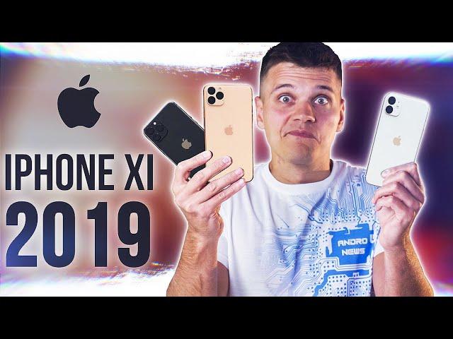 Новые iPhone 11 (2019) - НЕВИДИМЫЕ ИННОВАЦИИ...