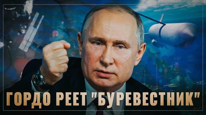 """Ожившие """"мультики"""" Путина. Спутник обнаружил готовую к старту секретную крылатую ракету России"""