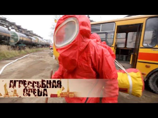 Кислоты | Агрессивная среда с Александрой Говорченко