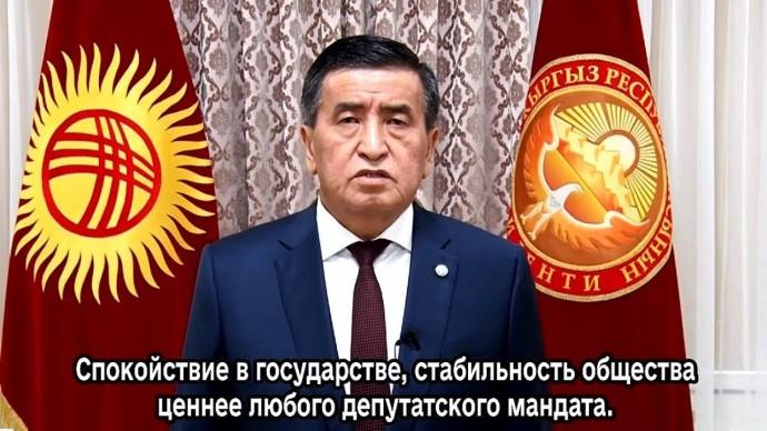 Срочно! Президент Киргизии выступил с заявлением на фоне беспорядков в стране