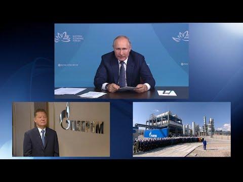 Путин дал старт открытию гелиевого хаба в Приморье