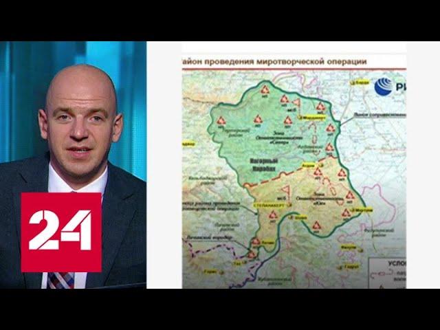 """5-я студия. Армянская оппозиция выдвинула ультиматум премьеру, """"Спутник V"""" показал высокую эффективн"""