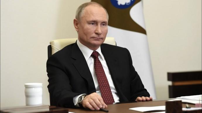 Путин назвал приоритет для ЕАЭС