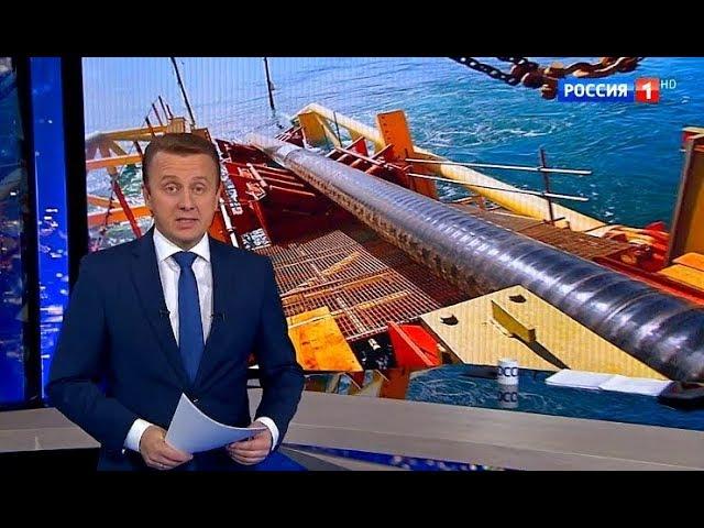 Газпром ОБОШЕЛ Европу! Бундестаг ОСВОБОДИЛ ДОРОГУ для «Северного потока - 2»