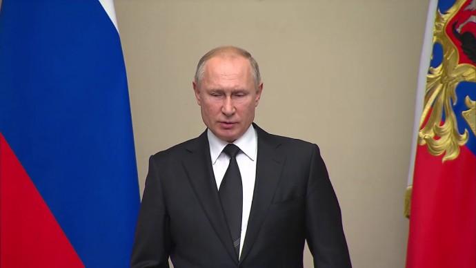 Владимир Путин провёл совещание с членами Совета Безопасности