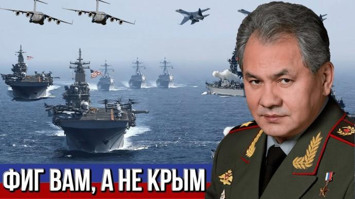 Русские моряки предупредительным огнём отогнали корабли НАТО от Крыма