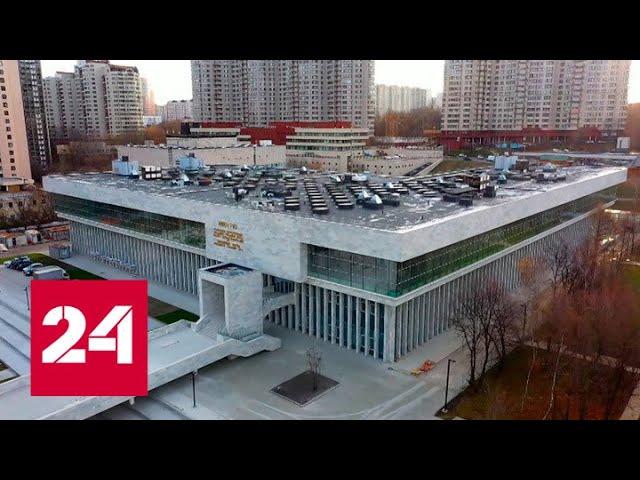Городские технологии. Позднее наследие - Россия 24