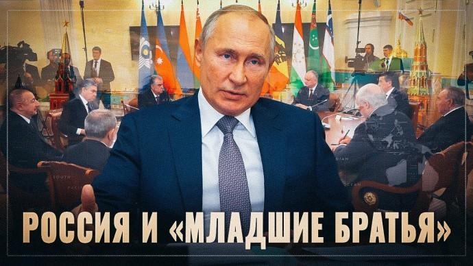 Головная боль Путина. Россия и «младшие братья», рационализм против «многовекторности»