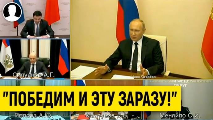 Срочно! Путин обратился с просьбой ко всем россиянам. Полное видео обращения президента