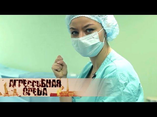 Технозависимость. Фильм 1 | Агрессивная среда с Александрой Говорченко