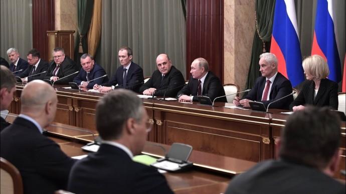 Владимир Путин встретился с новыми членами Правительства