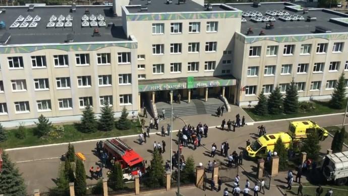 В Казани подросток открыл стрельбу в гимназии: главное о трагедии