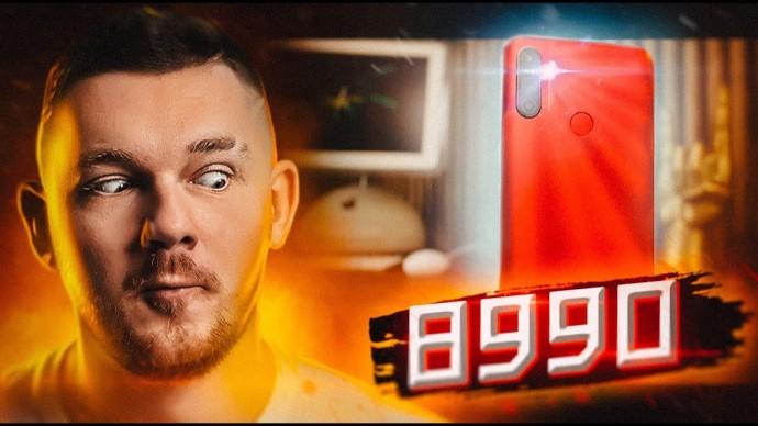 УБИЙЦА ФЛАГМАНОВ ЗА 8990 р – ОБЗОР REALME C3