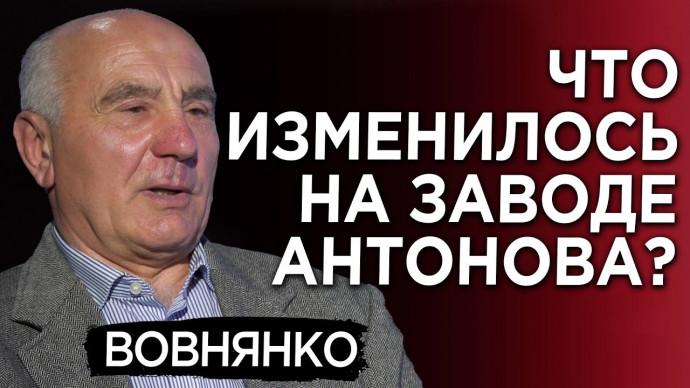 Украинское авиастроение от расцвета до упадка: КБ Антонов от Балабуева до Бычкова