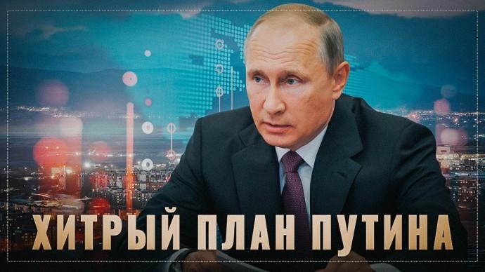 Ещё один мегапроект России и ещё одна печаль украинцев, ждущих её краха