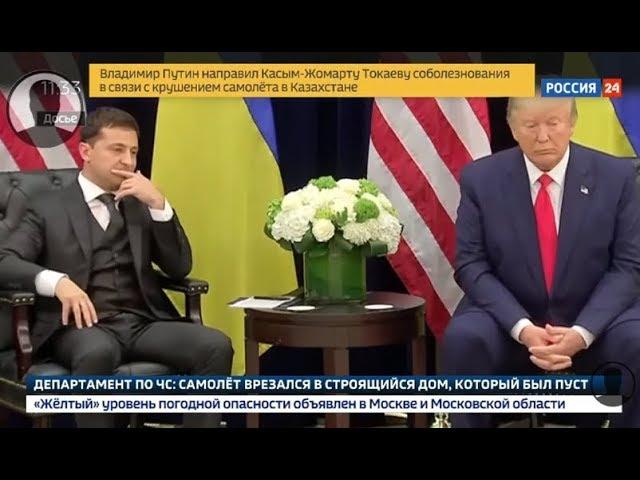 """Срочно! Новая АМЕРИКАНСКАЯ ПОМОЩЬ для Украины и встреча """"Газпрома"""" и """"Нафтогаза"""" в Вене"""