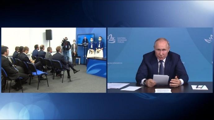 Путин назвал приоритетной задачей развитие экономического потенциала Дальнего Востока