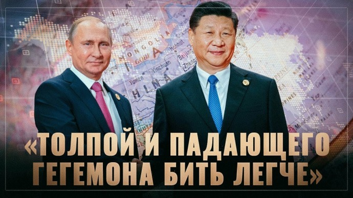 Как Китай помогает России в «нефтяной войне»