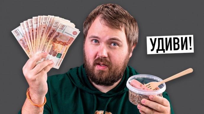 Удиви Wylsacom своим видео и получи 100000 рублей...