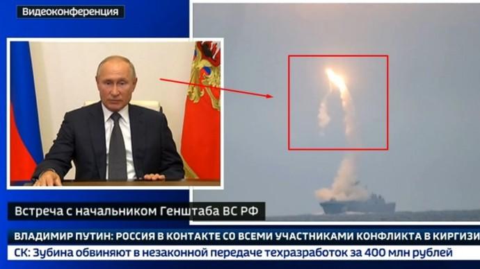 Прямое ПОПАДАНИЕ! Минобороны РФ показало ПОДАРОК ко дню рождению Путина!