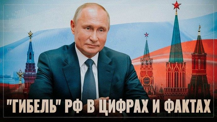 """""""Гибель"""" РФ в цифрах и фактах. Никогда ещё американцы не жили так плохо, как при Путине!"""